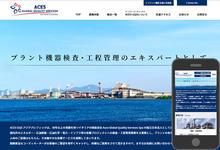 ACES-GQS Asia Pacific